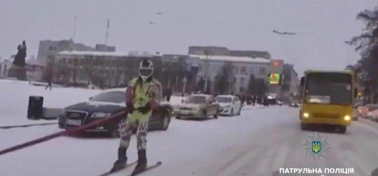 На лижника-екстремала правоохоронці склали протокол