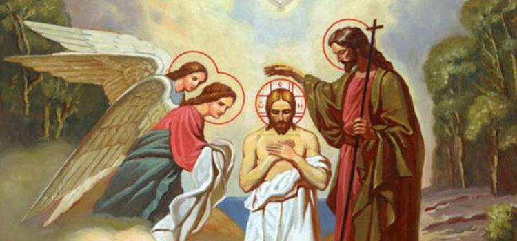 19 січня Святе Богоявлення. Хрещення Господа Бога і Спаса нашого Ісуса Христа