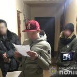 На Рівненщині викрили групу хакерів, які ошукали українців більш як на п'ять мільйонів гривень