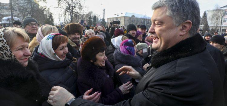 Глава держави у Здолбунові: Реформи роблять Україну інвестиційно привабливою для європейських і світових компаній