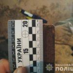 Поліцейські повідомили про підозру жителю Костопільщини за тяжкі тілесні ушкодження