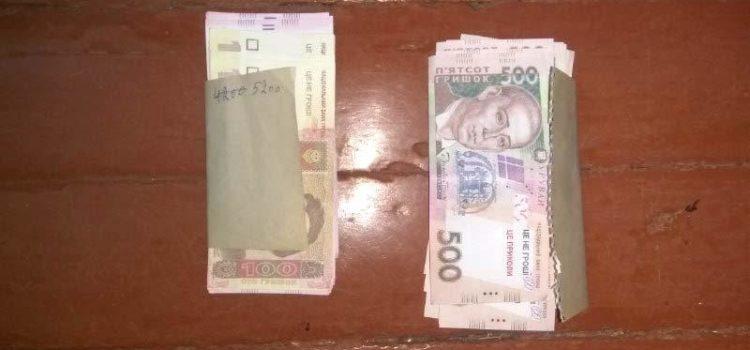 Замість грошей – сувенірні банкноти отримало подружжя рівнян