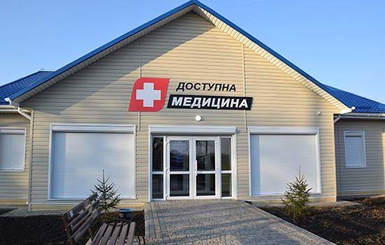 У Заборолі готують до відкриття лікарську амбулаторію