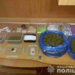 Наркотиків на понад три мільйони гривень вилучили поліцейські в інтернет-збувача в Рівному