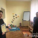 На Рівненщині у поліцейському відділі створили «зелену кімнату»