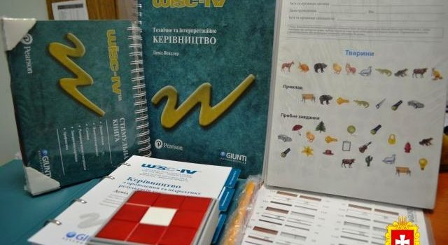 Інклюзивно-ресурсні центри Рівненщини сьогодні отримали міжнародні методики