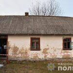 На Рівненщині жінка знайшла сина побитим до смерті