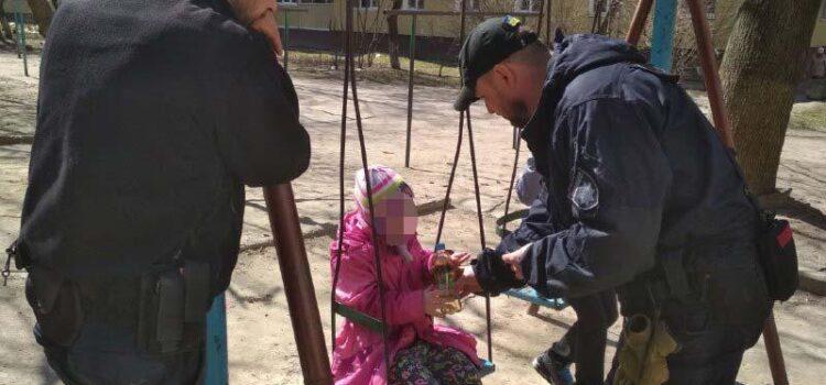 У Рівному поліцейські за годину розшукали зниклу дівчинку