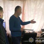 Кіберполіція встановила молодика, який майнив криптовалюту за рахунок більш як мільйона українців