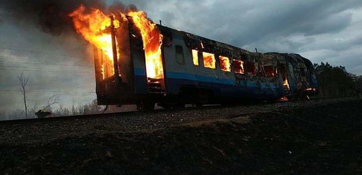 На Сарненщині горів потяг