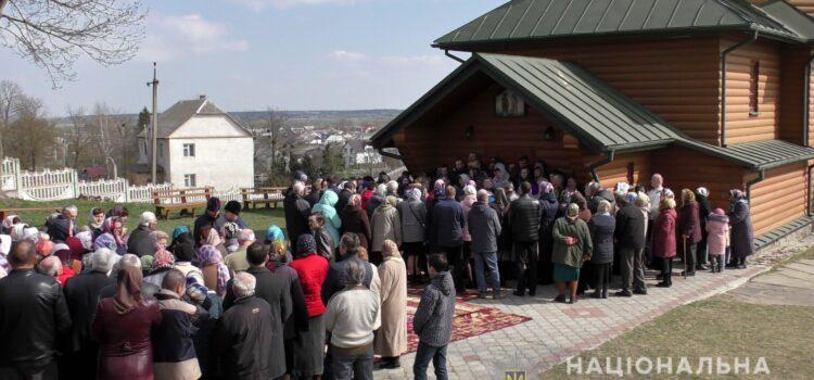Поліцейські встановлюють обставини релігійного конфлікту на Рівненщині