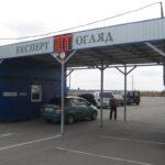 У сервісному центрі МВС Рівненщини знайшли автівку,  яка перебувала  у розшуку  4 роки