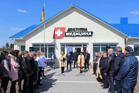 У селі Горбаків відкрили сучасну лікарську амбулаторію