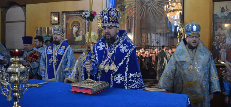 Митрополит Епіфаній очолив Божественну літургію у Свято-Покровському соборі Рівного