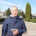 Поліцейський із Франції зустрівся із колегами з Рівненщини