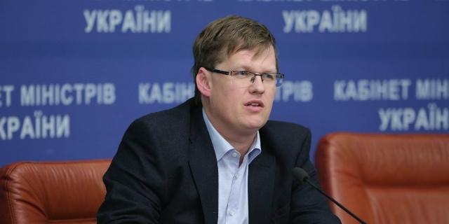 Завтра на Рівненщині працюватиме Віце-прем'єр-міністр України Павло Розенко