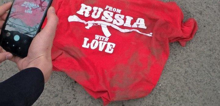У Рівному чоловік у футболці із написами провокативного характеру зчинив посеред дороги бійку
