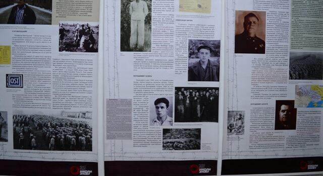 У Рівному відкрили виставку про в'язнів Третього Райху