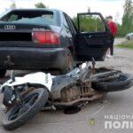 На Рівненщині в ДТП важко травмувався мотоцикліст