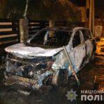 У Рівному поліцейські розслідують підпал автомобіля «Toyota RAV4»