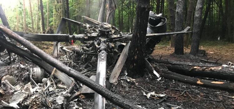 Обставини падіння гелікоптера на Рівненщині розслідують слідчі ДБР