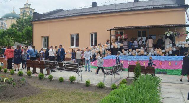 На Рівненщині відкрили 20-тий інклюзивно-ресурсний центр