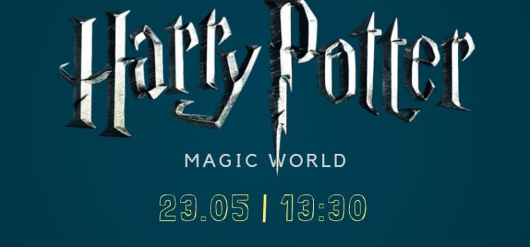У Рівному відбудеться квест  «Магічний світ Гаррі Поттера»