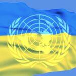 Чергова безпідставна провокація з боку Росії в ООН…