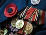 Понад 31 тисяча ветеранів з Рівненщини отримають грошову допомогу