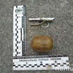У Рівному поліцейські виявили дві гранати