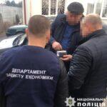 На Рівненщині голова РДА отримав хабар за укриття правопорушення