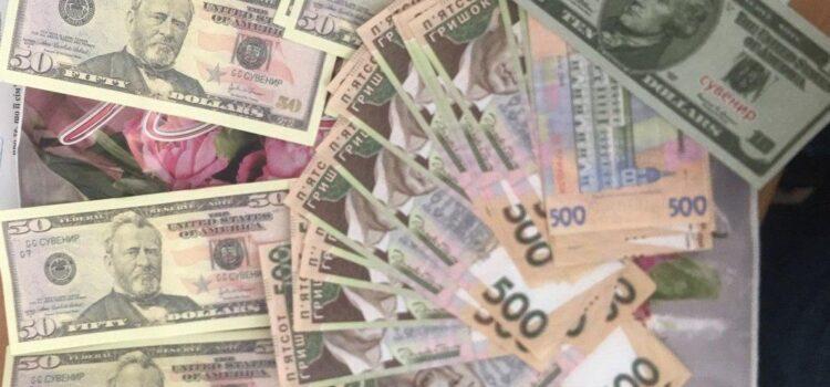 Сарненчанці зняли «порчу» на 10 тисяч гривень