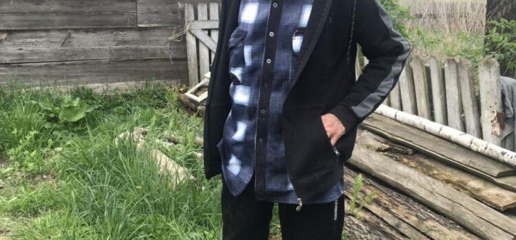 Допоможіть встановити місце знаходження пенсіонера із Костопільщини