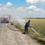 На Сарненщині рятувальники ліквідували загоряння сухої рослинності на узбіччі міжнародної траси