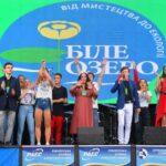 Всеукраїнський фестиваль «Біле озеро» відзначив своє повноліття