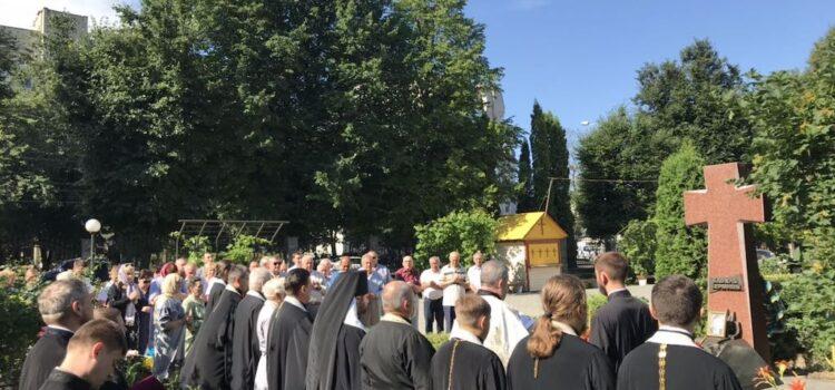 В Рівному вшанували пам'ять Василя Червонія