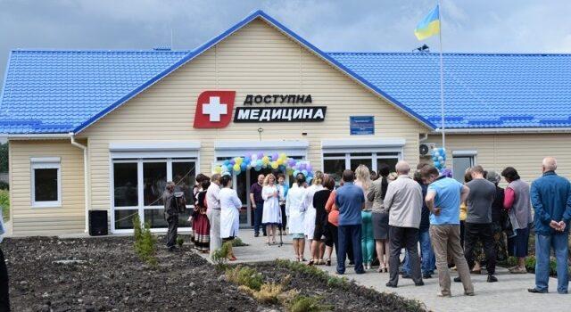 На Рівненщині відкрили дві амбулаторії із житлом для лікаря