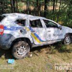 На Рівненщині автівка поліцейських потрапила у ДТП