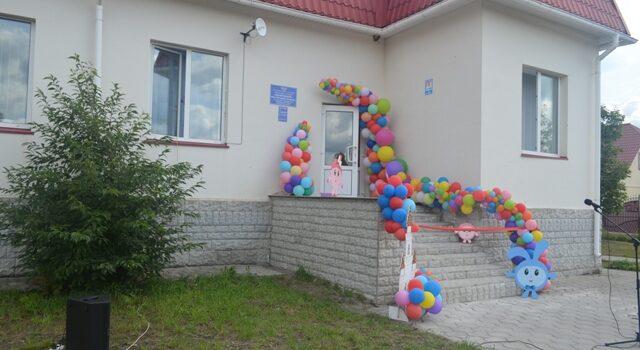 На Рівненщині запрацював ще один інклюзивно-ресурсний центр