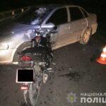 Cімнадцятирічний мотоцикліст тяжко травмувався у ДТП на Сарненщині