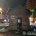 Поліцейські розслідують факт підпалу кіоску у центрі Рівного