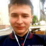 Допоможіть розшукати безвісти зниклого 19-річного хлопця з Рівненщини