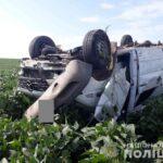 На Рівненщині у чотирьох ДТП постраждало четверо осіб і двоє — загинули