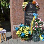 На Рівненщині вшанували пам'ять депортованих українців