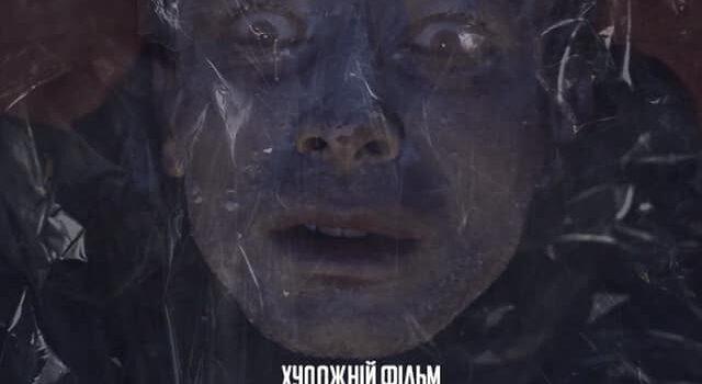 """У Гощі на фестивалі Макс Мельник презентує фільм """"Пакєт"""""""