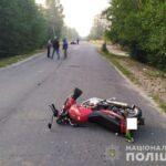 Троє мотоциклістів потрапили у ДТП на Рівненщині
