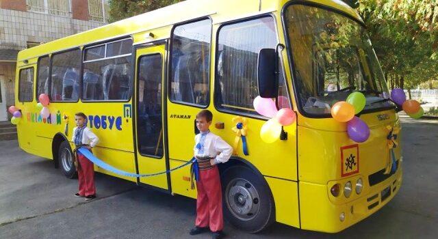 Сільська школа на Рівненщині отримала новий автобус