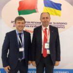 Віталій Коваль зустрівся з гендиректором ВАТ «Мінський тракторний завод»