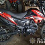 У Сарнах неповнолітні викрали мотоцикл, а житель Костопільщини — мікроавтобус в односельця