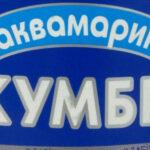 Рівнян попереджають про фальсифіковані рибні консерви